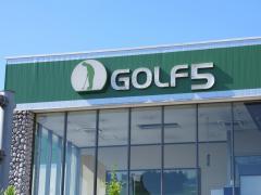 ゴルフ5長久手店