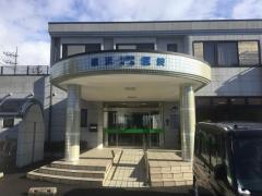 横浜小児科内科医院