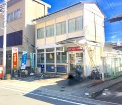 吉原原田郵便局