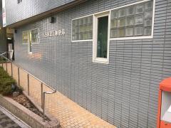名古屋星丘郵便局