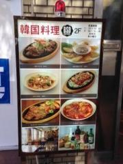 BSD DUBU HOUSE 桜通本町店