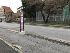 「千草台団地入口」バス停留所