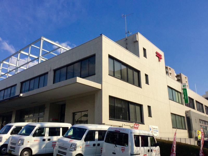 城東郵便局(江東区)の投稿写真...