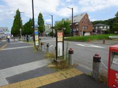 「学園前駅」バス停留所