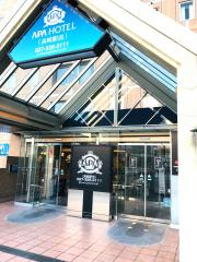 アパホテル高崎駅前
