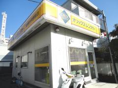 オリックスレンタカー横須賀中央駅前店