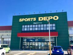 スポーツデポ東浦店