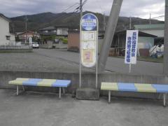 「若槻東条」バス停留所