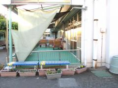 練馬保育園