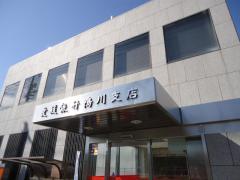 愛媛銀行鴨川支店