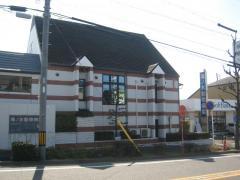 滝ノ水動物病院