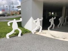 沖縄小児保健センター