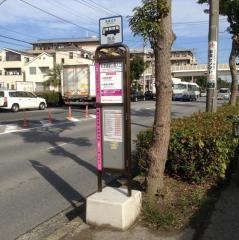 「秋津運動公園入口」バス停留所