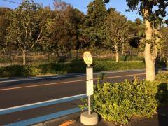 「北生実踏切前」バス停留所