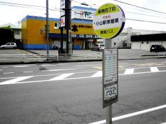 「駅南4」バス停留所