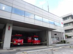 足立消防署