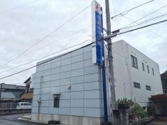沼津信用金庫徳倉支店