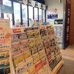 日本旅行 TiS岡山支店