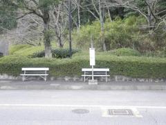 「境界橋」バス停留所