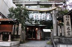 鵲森宮(森之宮神社)