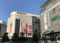 「博多バスターミナル」バス停留所