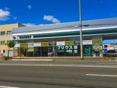 札幌トヨペット江別店