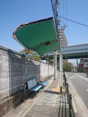 「住吉市民病院前」バス停留所