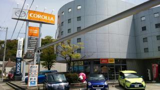 トヨタカローラ和歌山シーズ秋葉山店