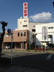 東洋証券株式会社 桐生支店