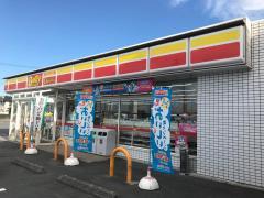 デイリーヤマザキ浜松大柳店