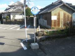 「宮の下(玉名市)」バス停留所