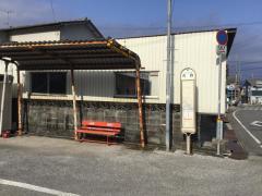 「吉野(高知市)」バス停留所