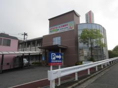 沼田診療所