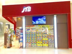 JTBイオンモール大和郡山店