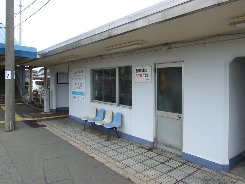 西平内駅(東津軽郡平内町)の投...