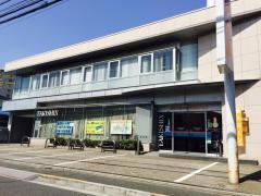 瀧野川信用金庫五反野支店