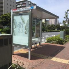 「大森本町一丁目」バス停留所