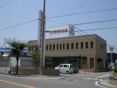西兵庫信用金庫高砂支店