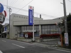 秋田信用金庫船越支店
