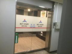 あかつき証券株式会社 加古川支店