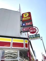 デイリーヤマザキ名古屋今池北店