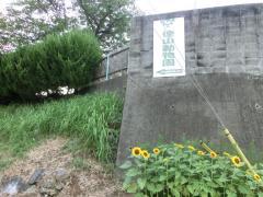 周南市徳山動物園