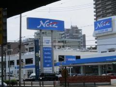 ネッツトヨタゾナ神戸兵庫店