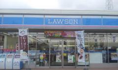 ローソン別府北石垣店