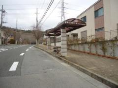 「東山台四丁目」バス停留所