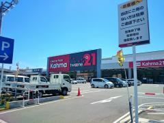 カーマホームセンター21稲沢店
