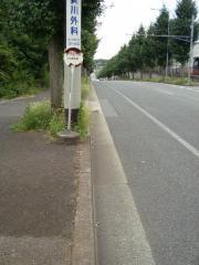 「坂月小学校」バス停留所
