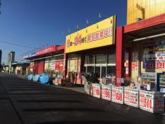 MEGAドン・キホーテ鵜沼店