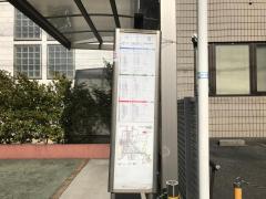 「東船橋」バス停留所