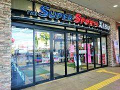 スーパースポーツゼビオ名古屋みなと店